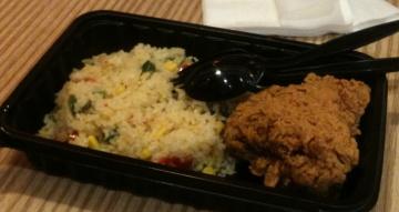cajun rice platter